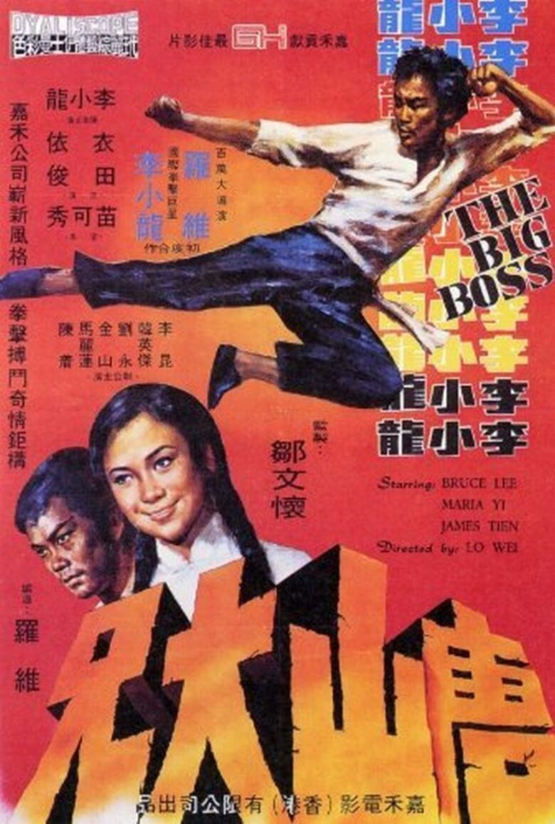 6 Bruce Lee Movies Ranked Worst To Best - Enter the Dragon